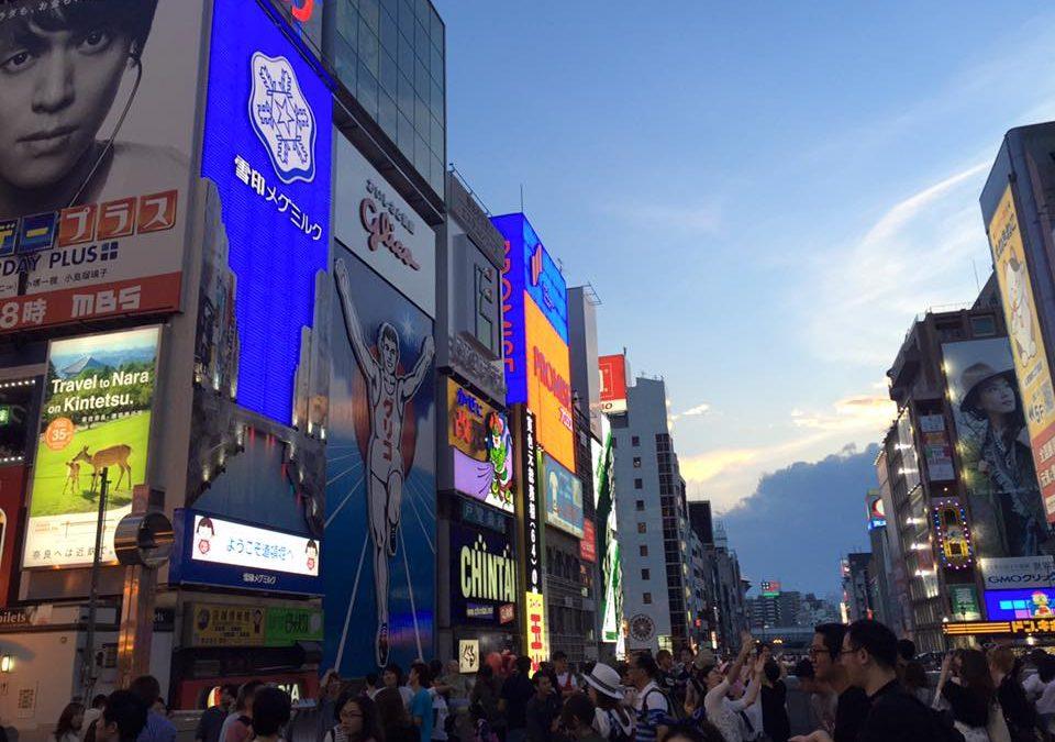 Dōtombori, Osaka.
