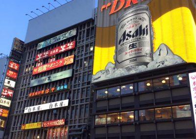 Asahi Beer billboard
