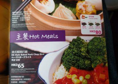 HK Express Menu