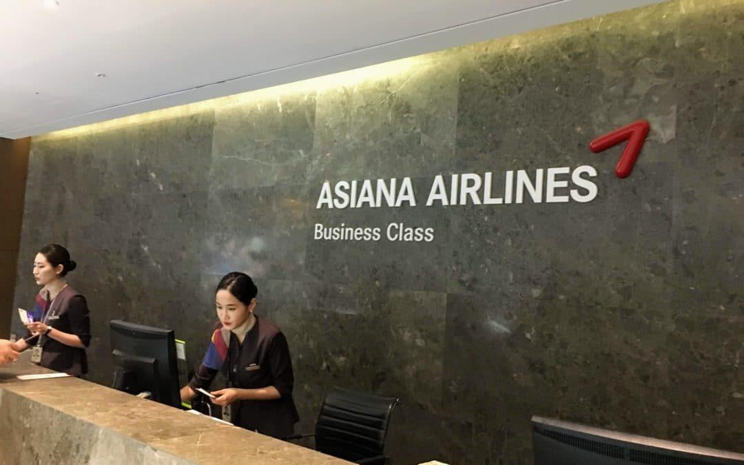 Entrance to Asiana Business Lounge Seoul
