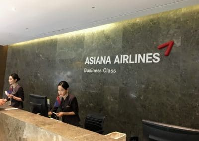 Entrance to Asiana Business Lounge Seoul