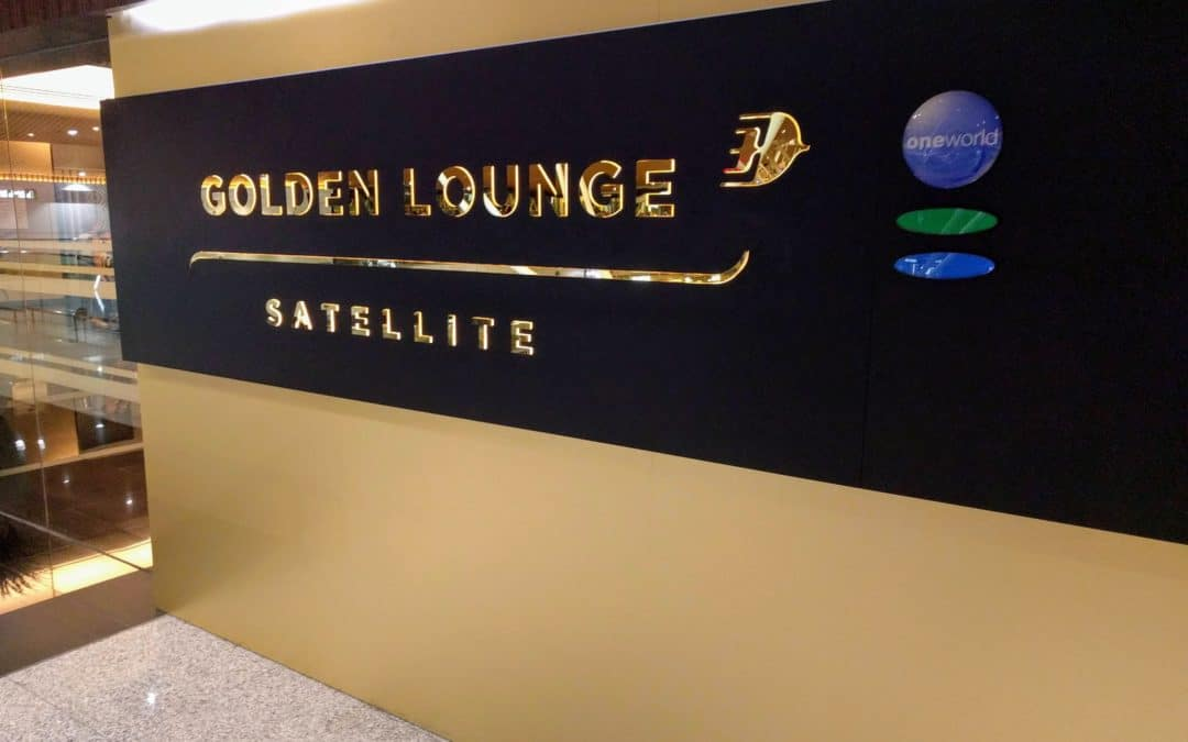 Malaysia Airlines – A Tale of Two Lounges
